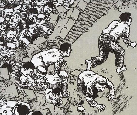 Gaza 1956v.jpg