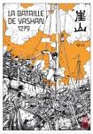 bataille-de-yashan-1279-la-thumb.2 (1).jpg