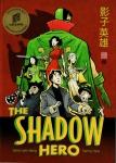 the shadow hero.jpg