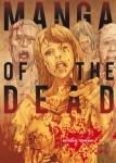 manga of the dead.jpg