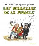 les nouvelles de la jungle de Calais.jpg