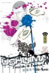ushijima-manga-volume-5-simple-12231.jpg
