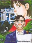 capitol,seizon life,kaiji kawaguchi,nobuyuki fukumoto,manga,panini comics,polar