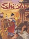 Shi Xiu1.jpg