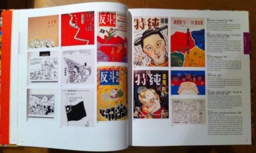urban china,éditeur,label,manhua,bande dessinée chinoise, hongkong