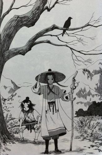 princesse vagabonde,xia da,urban china,manhua,aventure,chine,médiéval,710,042015