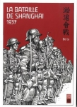 bataille de shnagai,bo lu,urban china,manhua,histoire,guerre,chine,japon,documentaire,6/10,042015