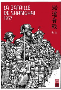 urban china, éditeur, label, manhua, bande dessinée chinoise