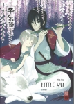 little yu,xia da,urban china,manhua,enfance,onirisme,poésie,fantastique,conte,042015,710