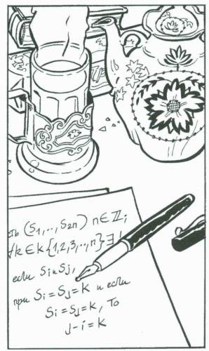 La suite de Skolem, apparitions, Marek, Kierzkowski, Editions pirate(s), 07/10, aventure, mystère, humour, 03/2015