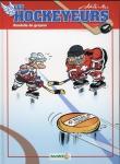 les hockeyeurs t4.jpg