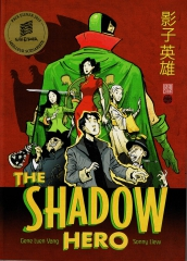the shadow hero,urban china,yang et liew