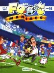 footmaniacs t14.jpg