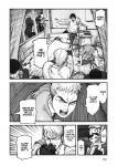 ajin, sakurai, miura, glénat manga, fantastique,