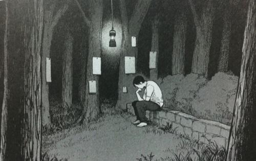 ajin,miura,gamon sakurai,glénat manga,fantastique,immortalité,710,072016