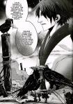 ayakashi,manga shônen,japon médiéval,vanrah & izu,glénat manga