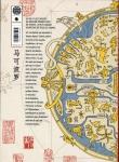 marco polo,explorateur,kubilai khan,venise,empire chinois,urban china,marco tabilio