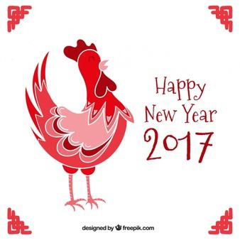 bonne année 2017,bonne année