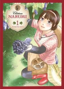 chateau-narumi-1-komikku.jpg