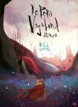 Le petit vagabond, Crystal Kung, ep éditions, roman graphique, voyage.