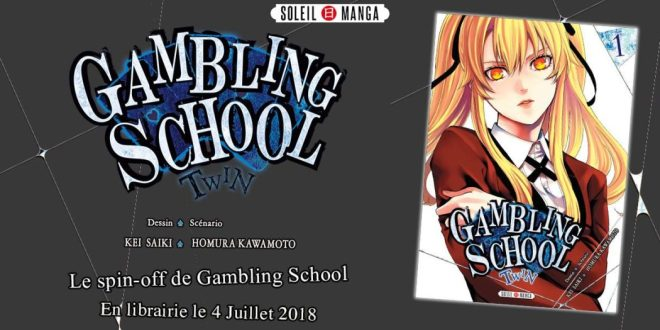 Gambling-School-Twin
