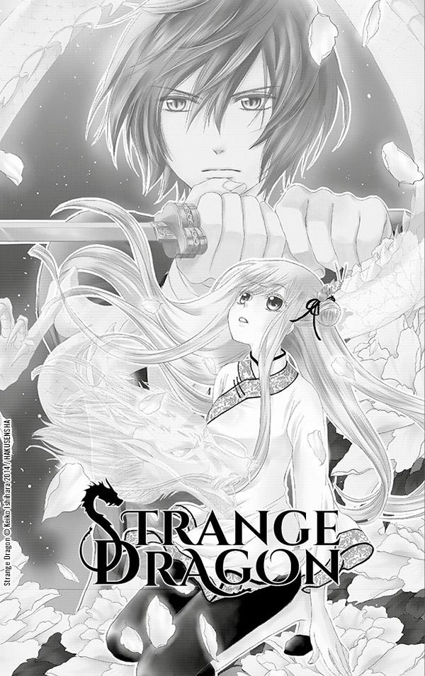 Strange-Dragon_1