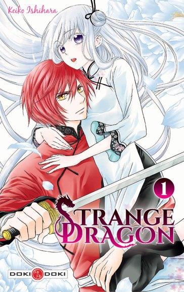 StrangeDragon-vol1