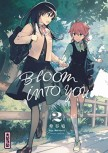 bloom into you t2pl