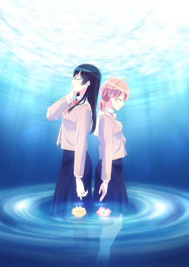 bloom into you t