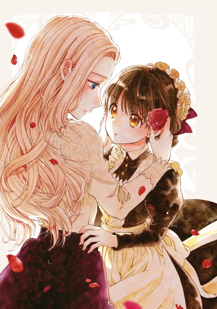 Goodbye my rose garden_T1_komikku
