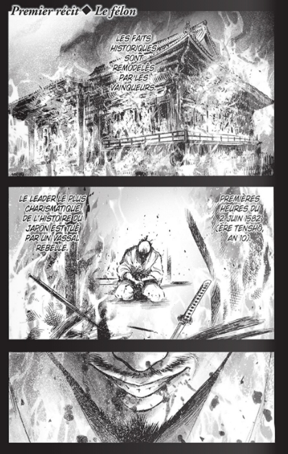 lhomme qui tua nobunaga_T01_T02_Kenzaburo Akechi_Yutaka Todo_Delcourt_Tonkam_extrait
