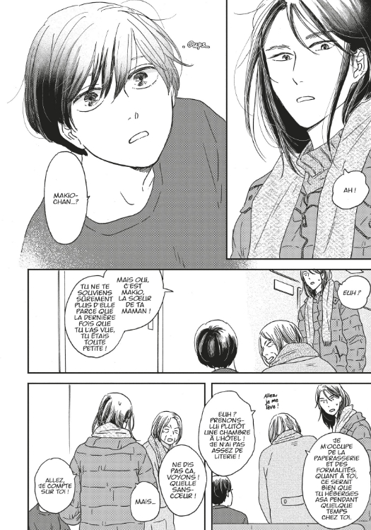 entre les lignes_T01_BIG Kana_Tomoko Yamashita_extrait