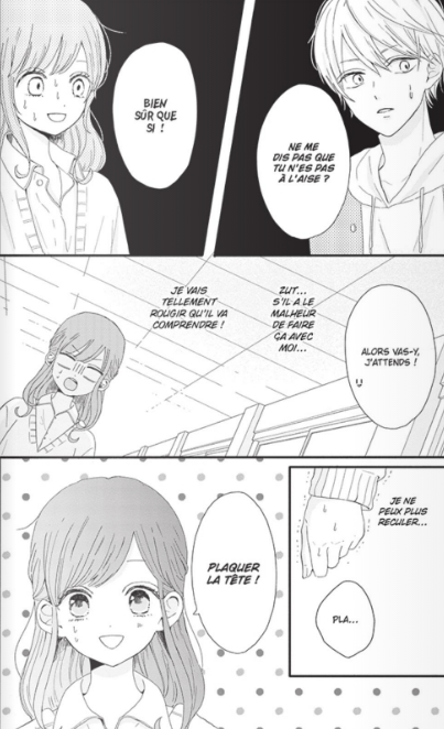Les caprices de la lune_Ramune Kiuchi_Soleil manga_T01_extrait