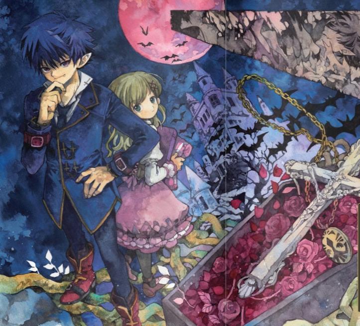 The case book of Arne_Les dossier du vampire_T01_Soraho Ina_Harumurasaki_soleil manga_illustration